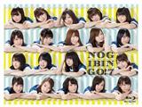 NOGIBINGO!7 Blu-ray BOX BD