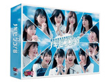 NOGIBINGO!8 Blu-ray BOX(BLU)