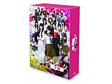 マジムリ学園  BD-ray BOX
