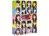 NOGIBINGO!4 Blu-ray BOX 【ブルーレイ ソフト】