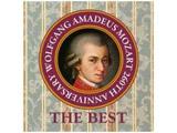 (クラシック)/モーツァルトの100枚。〜決定盤BEST 【CD】