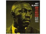 アート・ブレイキー&ザ・ジャズ・メッセンジャーズ/モーニン +2 CD