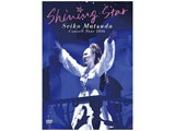 松田聖子/Seiko Matsuda Concert Tour 2016「Shining Star」 初回限定盤 DVD