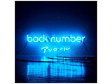 back number/アンコール 通常盤 【CD】