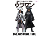 DREAMS COME TRUE / DREAMS COME TRUE 裏ドリワンダーランド 2016 BD