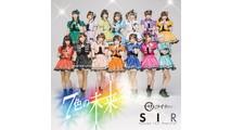 サンスポアイドルリポーター / 「7色の未来/サムライナー」 Type A CD