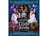 petit milady:4th LIVE『ラ・プチミレッタ』(BLU)