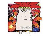 ヤバイTシャツ屋さん / Tank-top Festival in JAPAN 初回限定盤 CD