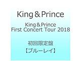 King & Prince First Concert Tour 2018 初回限定BD