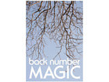 back number/ MAGIC 初回限定盤B DVD付 CD