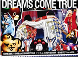 DREAMS COME TRUE/ ENEOS × DREAMS COME TRUEドリカム30周年前夜祭〜ENERGY for ALL〜 BD