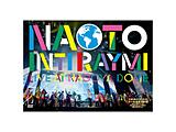 【07/10発売予定】 ナオト・インティライミ / ドーム公演2018-4万人でオマットゥリ!ナゴヤドーム DVD