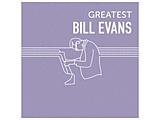 ビル・エヴァンス/ GREATEST BILL EVANS