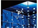 Perfume:8th Tour 2020P Cubedin Dome(初限盤) BD