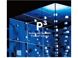 Perfume:8th Tour 2020P Cubedin Dome(初回限定盤)