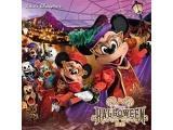 (ディズニー)/東京ディズニーシー ディズニー・ハロウィーン 2013 【音楽CD】    [(ディズニー) /CD]