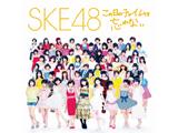 SKE48 / 1stアルバム「この日のチャイムを忘れない」 CD