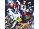 仮面ライダー仮面ライダーフォーゼ&オーズMOVIE大戦MEGA MAX OST CD