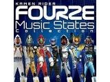 仮面ライダーフォーゼ Music States Collection DVD付 CD