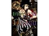 倖田來未/KODA KUMI LIVE TOUR 2011〜Dejavu〜 【DVD】