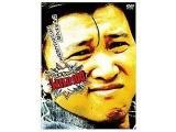 スギちゃんのWILD100 【DVD】   [DVD]
