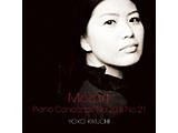菊池洋子(p)/モーツァルト:ピアノ協奏曲第20番&第21番 【CD】