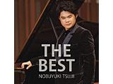 辻井伸行(p)/辻井伸行 BEST 【CD】
