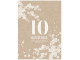 滝沢秀明/滝沢歌舞伎10th Anniversary 初回生産限定「サントラ」盤 【DVD】