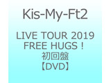 Kis-My-Ft2/ LIVE TOUR 2019 FREE HUGS! 初回盤 DVD