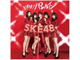 SKE48 / 23rdシングル「いきなりパンチライン」 TYPE-A 初回生産限定盤 DVD付 CD