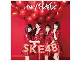 SKE48 / 23rdシングル「いきなりパンチライン」 TYPE-B 初回生産限定盤 DVD付 CD