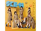 SKE48/ ソーユートコあるよね? 初回生産限定盤 Type-A CD ◆先着予約特典「生写真(ソフマップ オリジナル柄)」