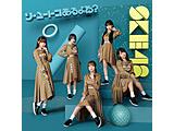 SKE48/ ソーユートコあるよね? 初回生産限定盤 Type-B CD ◆先着予約特典「生写真(ソフマップ オリジナル柄)」