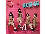SKE48/ ソーユートコあるよね? 初回生産限定盤 Type-C CD ◆先着予約特典「生写真(ソフマップ オリジナル柄)」