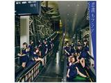 【02/03発売予定】 SKE48/ 恋落ちフラグ 初回生産限定盤 Type-C ◆ソフマップ・アニメガ特典「オリジナル柄生写真」