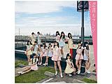 【02/03発売予定】 SKE48/ 恋落ちフラグ 通常盤 Type-A