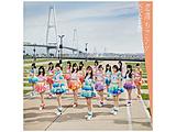 【02/03発売予定】 SKE48/ 恋落ちフラグ 通常盤 Type-B