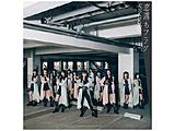 【02/03発売予定】 SKE48/ 恋落ちフラグ 通常盤 Type-C