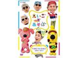 えいごであそぼ TIME TO SING! 2016-2017 DVD