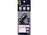 スマートフォン用[micro USB] DC充電器 (カール40~150cm・ブラック) RBDC010
