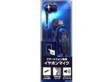 スマートフォン用[micro USB] イヤホンマイク (115cm・ブラック) RBEP010
