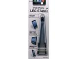 タブレット/スマートフォン対応[~厚さ15mm] LEG STAND (ブラック) RBOT097