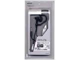 スマートフォン対応[φ3.5mm ミニプラグ] 片耳イヤホンマイク(シルバー) RBEP080