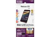 【在庫限り】 Nexus 5X用 タッチガードナー 反射防止 アンチグレアフィルム T683N5X