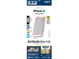 iPhone SE用 高光沢フィルム 背面のみ P704IP6C