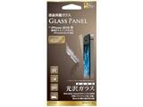 iPhone SE / 5c / 5s / 5用 液晶保護ガラスフィルム GLASS PANEL 0.33mm 高光沢タイプ GP702IP6C3
