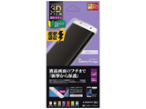 Galaxy S7 edge用 衝撃吸収3Dフィルム 反射防止 WT709GS7E