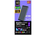 Galaxy S8用 3D曲面 TPU衝撃吸収フィルム 反射防止タイプ WT830GS8