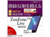 ZenFone Live(ZB501KL)用 反射防止フィルム T848501KL