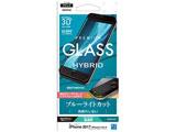 iPhone 8 3Dガラスパネル ソフトフレームブルーライトカット ブラック SE856IP7SAB